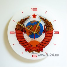 """Часы """"Герб СССР"""" Арт. 00167"""